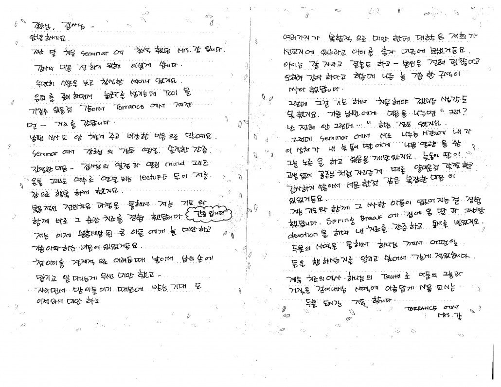 Ann Kang Letter & Testimony-page-001